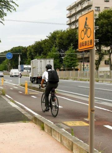 平坦地が多く自転車が利用しやすい相模原市内