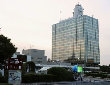 NHK head office