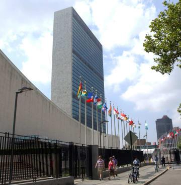 国連本部(AP=共同)