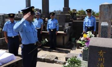 明治の殉職警官悼む 新上五島署