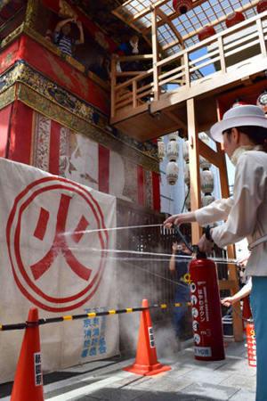 下京消防署や長刀鉾保存会が参加した消防訓練(京都市下京区)