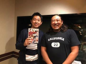 秋山竜次さん(右)と高須光聖