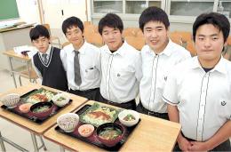 大戸屋の新定食案と開発に携わったふたば未来学園高の3年生