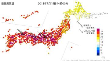 日最高気温(15日午後2時現在) 出典=気象庁HP