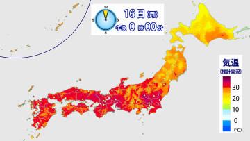 16日正午現在の気温分布(推計)。