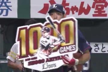 1000試合出場を達成した西武・秋山【画像:(C)PLM】