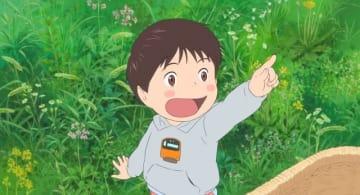 『未来のミライ』の主人公は4歳児のくんちゃん - (C) 2018 スタジオ地図