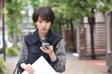連続ドラマ「サバイバル・ウェディング」初回の場面写真 =日本テレビ提供