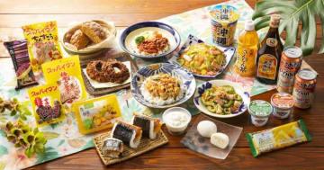「沖縄フェア」の商品。(画像: セブン-イレブンの発表資料より)
