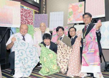 連携して作ったテキスタイルの新製品を発表する京都と和歌山の関係者(京都市中京区のホテル)
