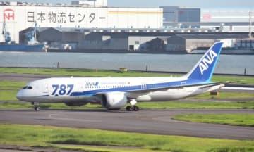 全日空のボーイング787=羽田空港
