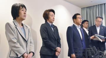 札幌市决定眼下继续申办2026年冬奥会