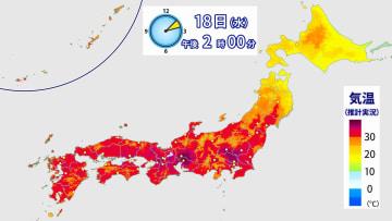 18日(水)午後2時の気温の推計気象分布