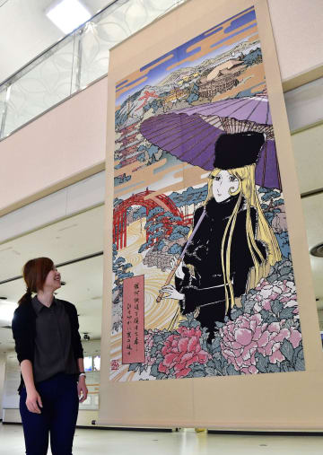 "Nishijin fabric bearing ""Galaxy Express 999"" image"