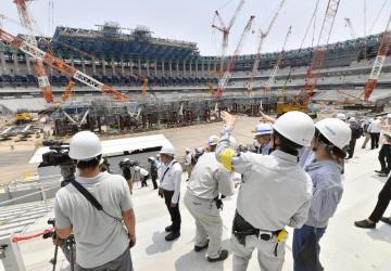 Japan's new National Stadium