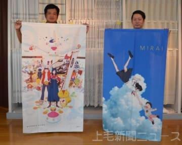 「サマーウォーズ」ののれんをPRする森田社長(左)と「未来のミライ」ののれんを持つ大島マネージャー