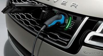 ジャガーランドローバーの新たな充電サービス