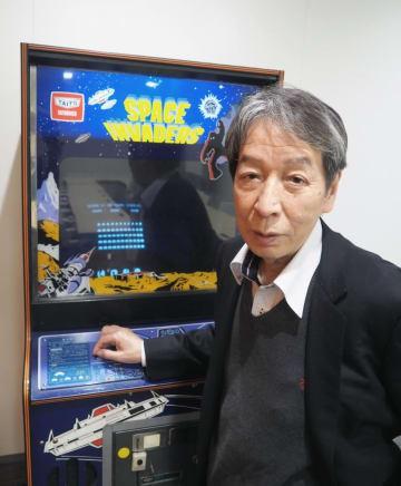 「スペースインベーダー」の開発者、西角友宏さん=2018年3月