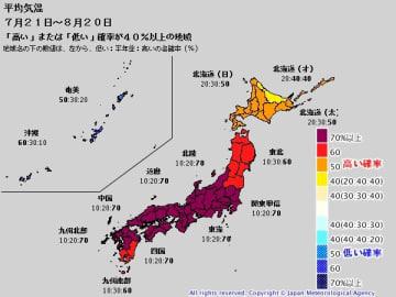 1か月予報(7月21日~8月20日の平均気温) 出典=気象庁ホームページ