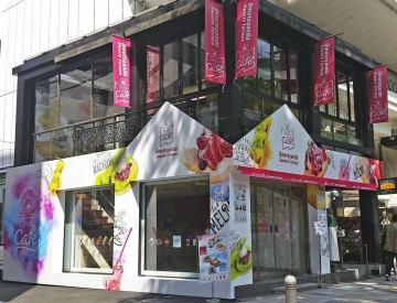 「あきんどスシロー」が期間限定でオープンするスイーツの専門店=19日、東京・表参道(あきんどスシロー提供)