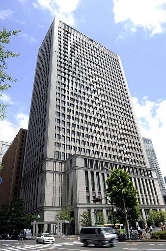 Hitachi headquarters