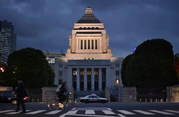 Japan Diet building, parliament, file