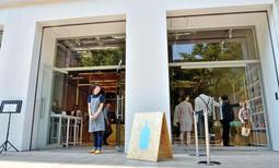神戸・旧居留地にオープンするブルーボトルコーヒー=神戸市中央区前町