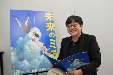 劇場版アニメ最新作「未来のミライ」で4歳の男の子を主人公にした細田守監督