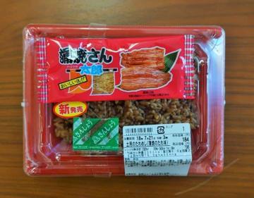 「蒲焼さん太郎」が付いて198円