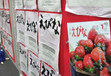 1月に行われた応募作品の展示の様子=海老名市役所