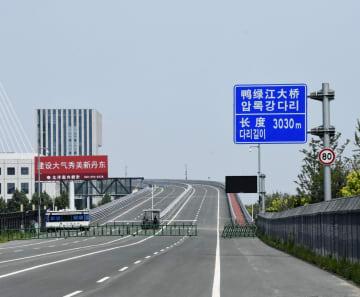 中国遼寧省丹東と北朝鮮北西部の竜川を結ぶ「新鴨緑江大橋」=6月、丹東(共同)