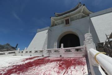 施設に赤いペンキをかけられた中正記念堂=20日、台北市内(中央通信社=共同)