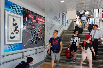 【階段壁面を利用した市のPRギャラリー=鈴鹿市の近鉄白子駅西口で】