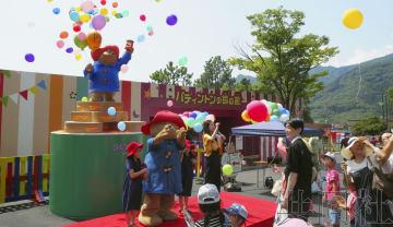 全球首家帕丁顿熊主题公园在日本开业