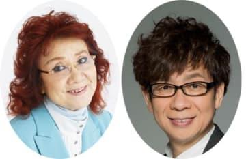 野沢雅子さん(左)と山寺宏一さん