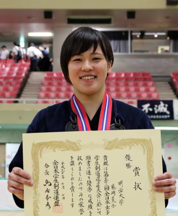 全日本女子学生選手権で初優勝した藤崎(明大スポーツ提供)