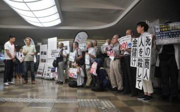 プラカードを掲げ公開質問状を手渡す「川崎でのイスラエル軍事エキスポに反対する会」のメンバー=17日、とどろきアリーナ