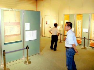 尾藤二洲と近藤篤山の友人や師匠をテーマにした企画展