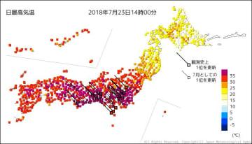 7月23日の日最高気温の分布(14時時点)出典=気象庁HP
