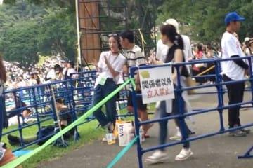 剛力彩芽 ZOZO前澤友作氏との結婚に待つ女性達からの重圧[2018年