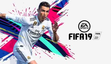 『FIFA 19』にW杯で話題をさらった「VAR」搭載されず―あのジェスチャーは見れないのか