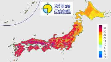 25日(水)最高気温の分布予想