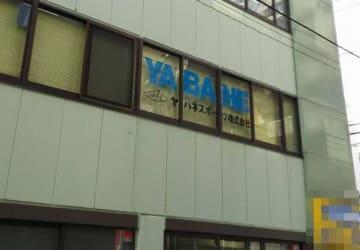 ヤバネスポーツが入居するビル