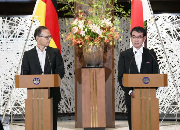 Japan, Germany foreign ministers