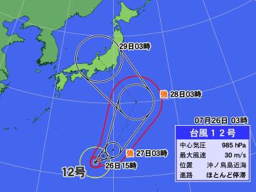 26日午前3時の台風12号の位置と進路予想。