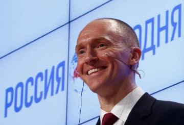 2016年、モスクワで講演するカーター・ペイジ氏(ロイター=共同)