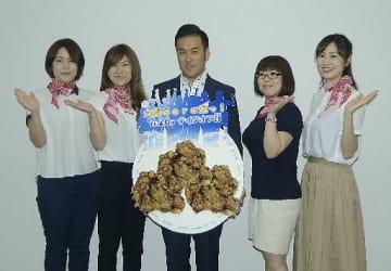 「大湊Sora空っ!」のPRへ意欲満々の(左から)八幡亜都さん、前田茜さん、鳥山和之会長、藤森愛さん、美濃真綾さん