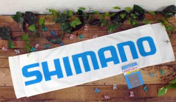 シマノ・ステップス搭載車に乗ると、マフラータオルが当たるチャンス!