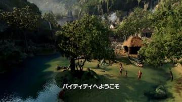 『シャドウ オブ ザ トゥームレイダー』国内向け最新映像!「海外版との仕様の違い」も公開