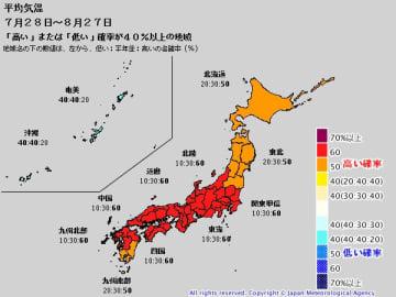 1か月予報(7月28日~8月27日の平均気温) 出典=気象庁ホームページ